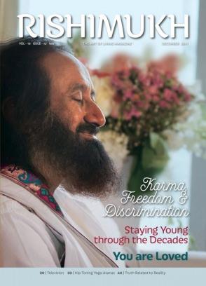 Rishimukh December 2017 Magazine