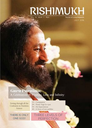 Rishimukh July 2018 Magazine