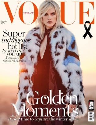 VOGUE Thailand December 2016 Magazine