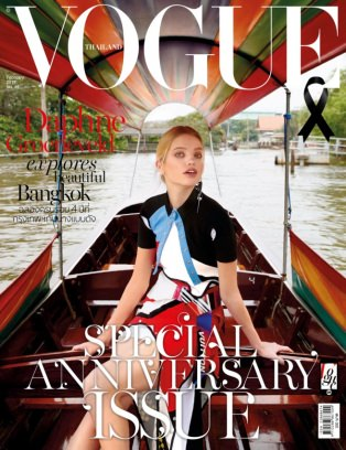 VOGUE Thailand February 2017 Magazine