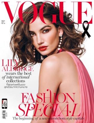 VOGUE Thailand March 2017 Magazine