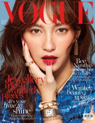VOGUE Thailand November 2017 Magazine
