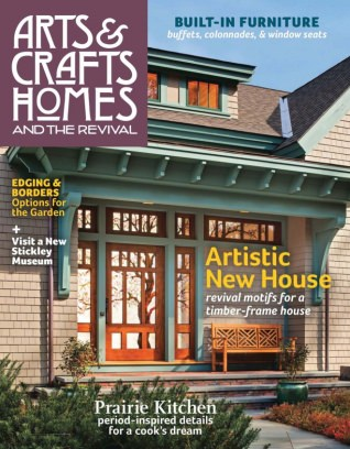 Arts And Crafts Homes Magazine Fall 2016 Issue Get Your