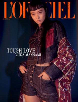 L'OFFICIEL Singapore April 2018 Magazine