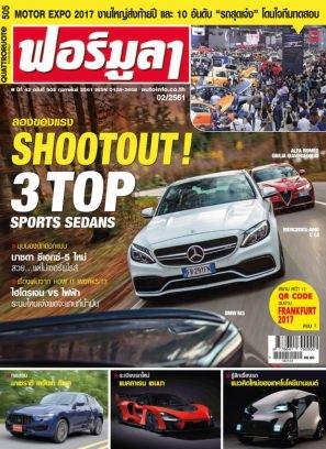 Formula Thailand February 2018 Magazine