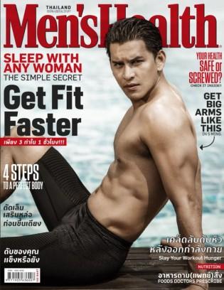 Men's Health Thailand March 2017 Magazine