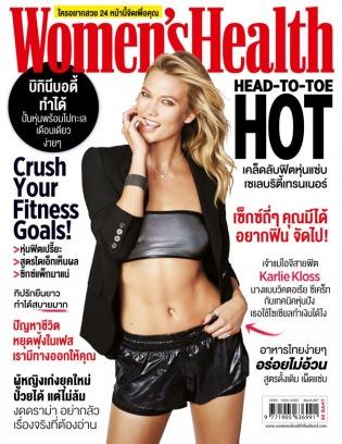 Women's Health Thailand March 2017 Magazine