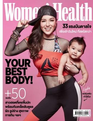 Women's Health Thailand May 2017 Magazine