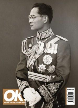 OK! Thailand Issue 294 Magazine