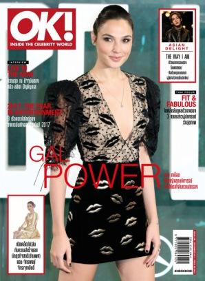 OK! Thailand Issue 296 Magazine