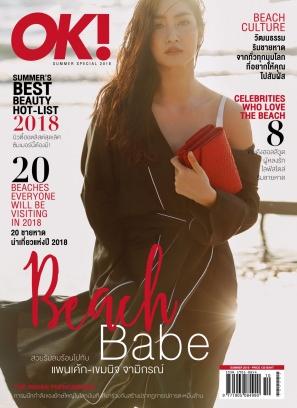 OK! Thailand Issue Summer 2018 Magazine
