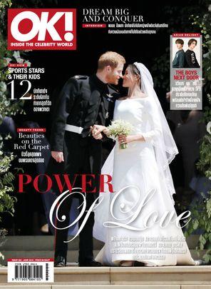 OK! Thailand Issue 302 Magazine