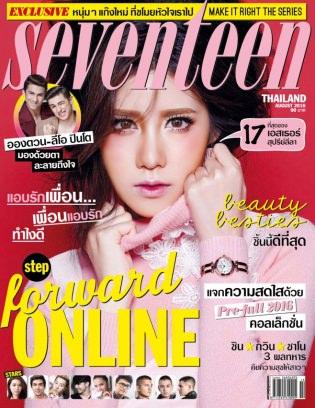 Seventeen Thailand August 2016 Magazine