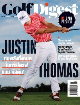 Golf Digest Thailand June 2017 Magazine