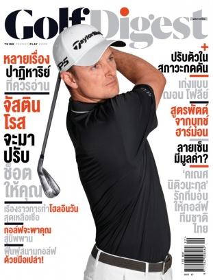 Golf Digest Thailand October 2017 Magazine