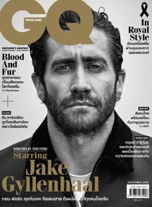 GQ Thailand December 2016 Magazine