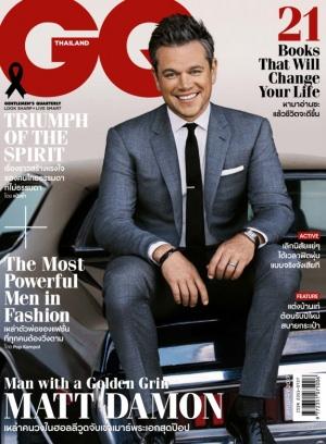 GQ Thailand January 2017 Magazine