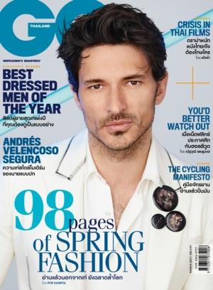 GQ Thailand March 2017 Magazine