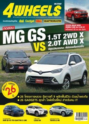 4Wheels Thailand June 2017 Magazine