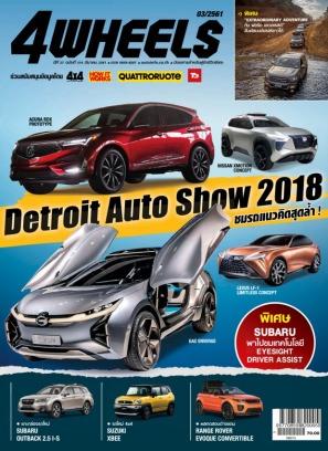 4Wheels Thailand March 2018 Magazine