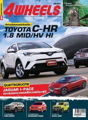 4Wheels Thailand September 2018 Magazine