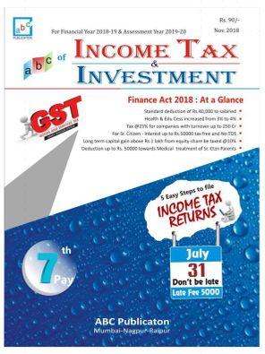 Income Tax & Investments November 2018 Magazine