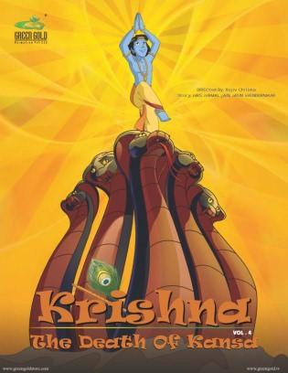 Krishna Series Vol. 4 - Krishna the Death of Kansa Magazine