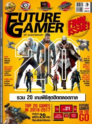 Future Gamer Thailand October 2016 Magazine