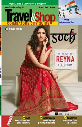 Coimbatore Travel & Shop August 2018 Magazine