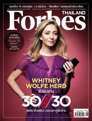 Forbes Thailand January 2018 Magazine