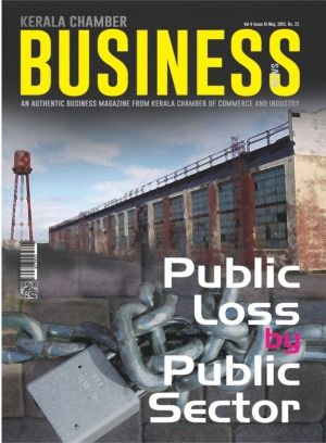 Kerala chamber business news magazine may 2015 issue get your digital copy - Chambr kochi ...