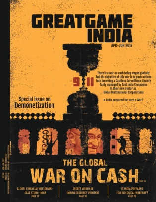 GreatGameIndia April-June 2017 Magazine