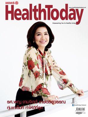 Health Today Thailand July 2018 Magazine