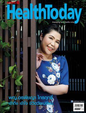 Health Today Thailand August 2018 Magazine