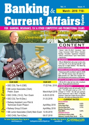 Banking & Current Affairs Update March 2018 Magazine