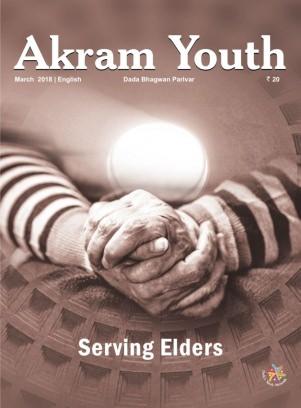 Akram Youth Serving Elders Magazine