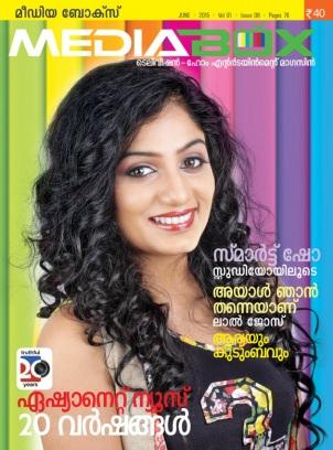 Mediabox June 2015 Magazine