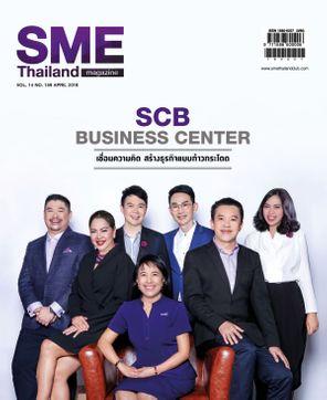 SME Thailand April 2018 Magazine