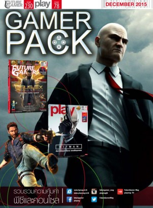 Gamer Pack December 2015 Magazine