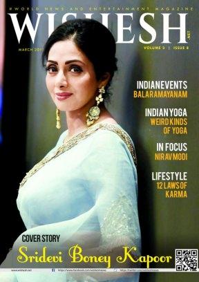 Wishesh March 2018 Magazine