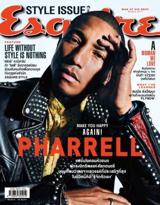 Esquire Thailand March 2017 Magazine