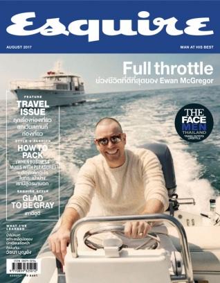 Esquire Thailand August 2017 Magazine
