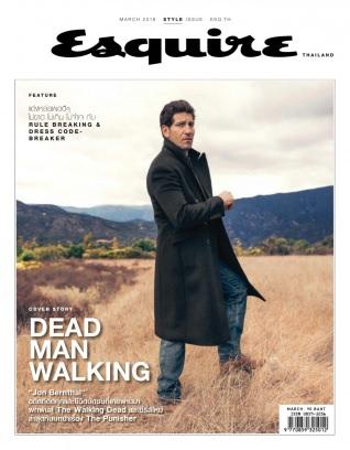 Esquire Thailand March 2018 Magazine