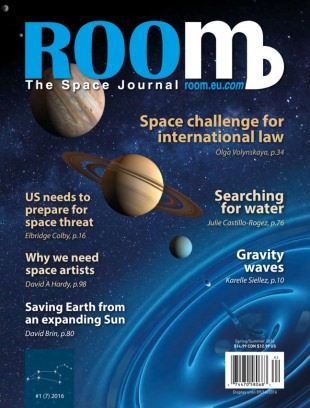ROOM - The Space Journal is now available on Magzter Image