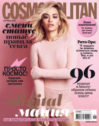 Hearst Shkulev Ukraine partners with Magzter for digital expansion Image