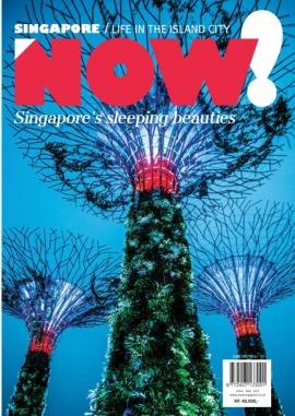 NOW! Singapore