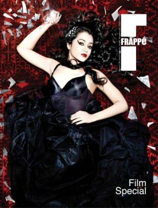 Frappe Oct - Nov 2011 Magazine