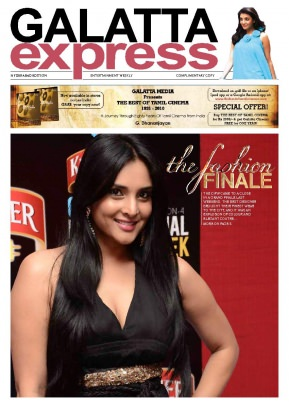 Galatta Exp Hyd August 03 2012 Magazine