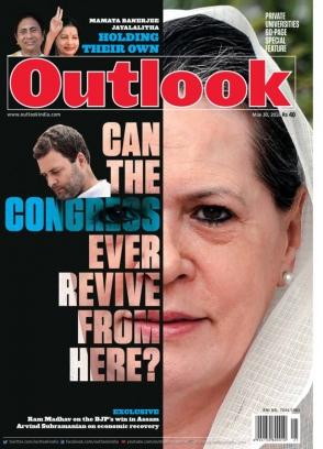 Outlook May 30, 2016 Magazine