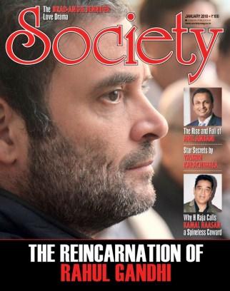SOCIETY January 2018 Magazine